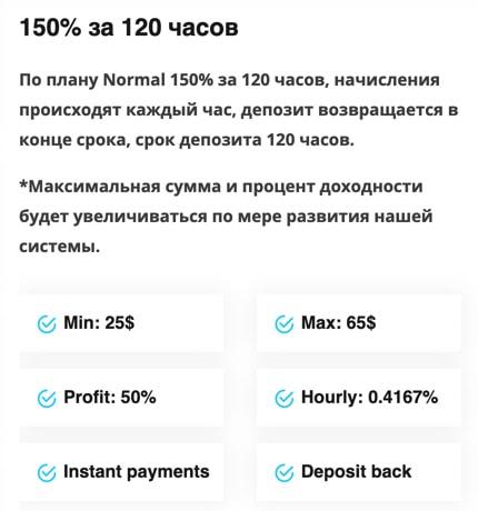 Инвестиционные планы Arevada 2