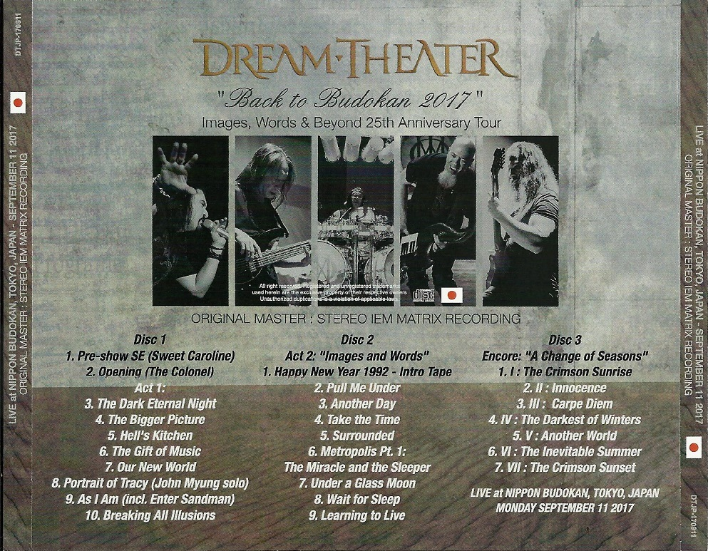 Dream Theater Images And Words Tour : t u b e dream theater 2017 09 11 tokyo jp aud iem flac by request ~ Russianpoet.info Haus und Dekorationen