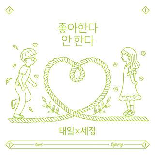Lirik Lagu Taeil (Block B), Sejeong (Gugudan) – Likes Me Likes Me Not (좋아한다 안 한다)