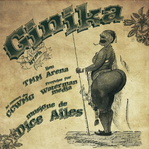 [Music] Dice Ailes – Ginika (prod. Kel P)