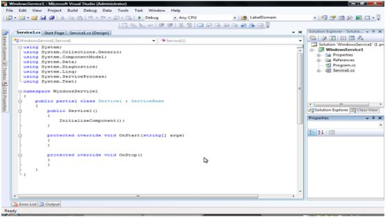 Visual Studio 2008 screenshot 4