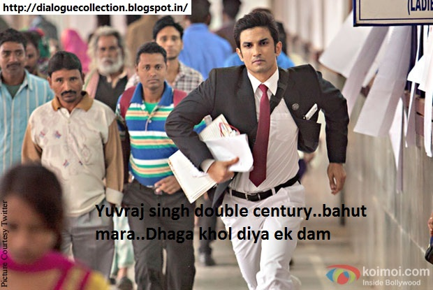 Collection of famous movie dialogue images: Yuvraj singh