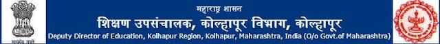 Kolhapur Admission 2015