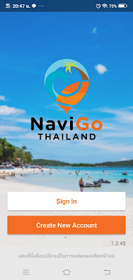 Navigo Samui (Navigo Thailand) Use Promo Code #blanco for 20% discount at the first ride.
