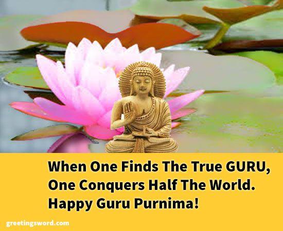 guru purnima quotes and greetings