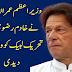 Imran Khan Nay Warning De Di.