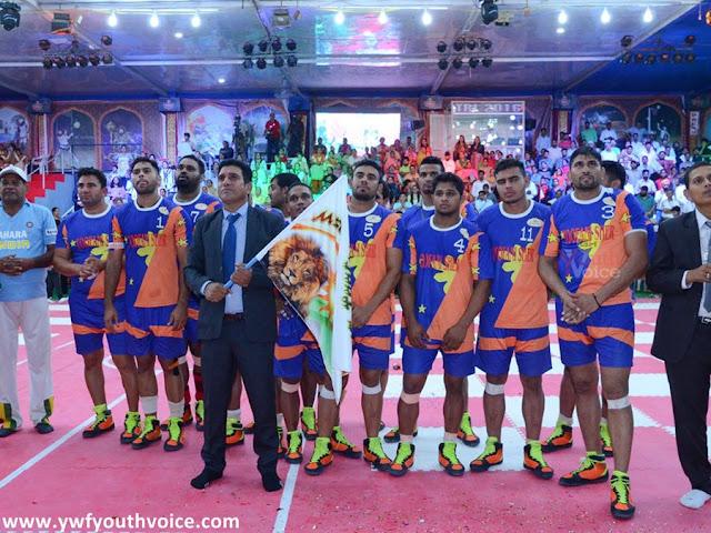 Tiranga Rumal Chhu League Winner MSG Tufani Sher TRL Game Rumal Chor Toofani Sher