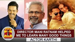 Director Mani Ratnam helped me to learn many good things – Actor Karthi   Thanthi Tv