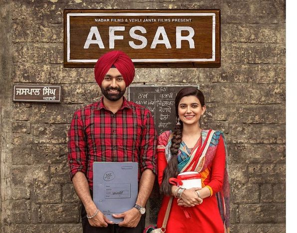 full cast and crew of Punjabi movie Afsar 2018 wiki, Afsar story, release date, Afsar Actress name poster, trailer, Photos, Wallapper