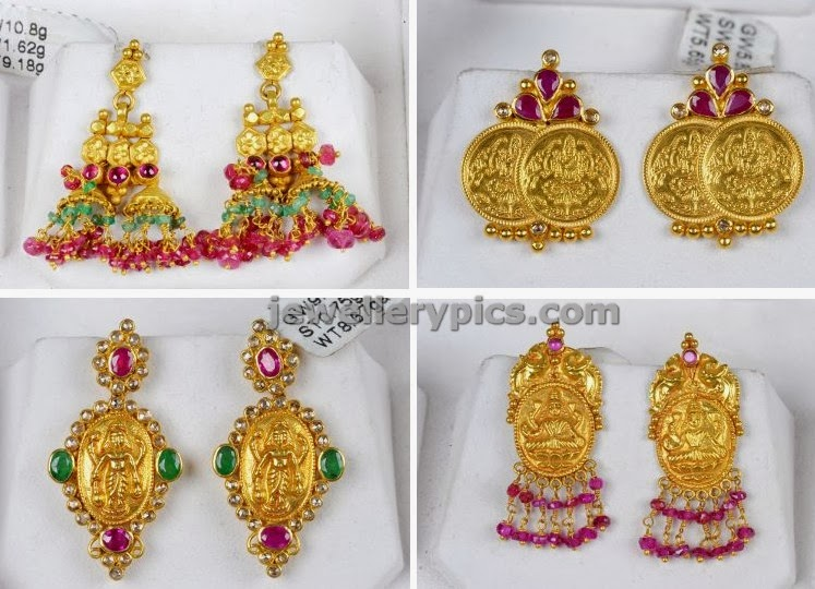 Temple earring collection from Kalyan jewellery - Latest