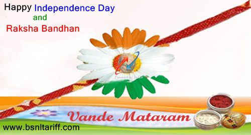 rakshabandhan festival bsnl offers