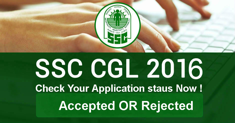 ssc_cgl_2016_application_status