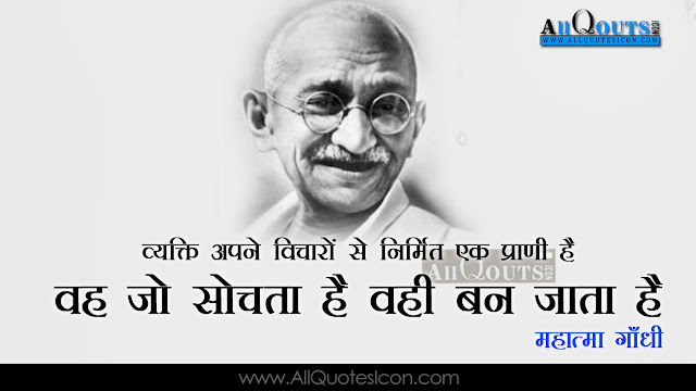 Mahatma-Gandhi-Hindi-quotes-images-best-inspiration-life-Quotesmotivation-thoughts-sayings-free