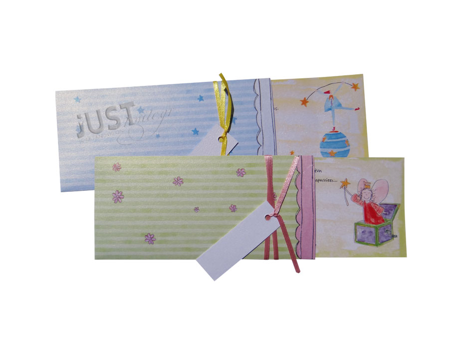 Harlequin Christening invitations for a boy C812