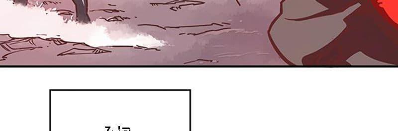 อ่านการ์ตูน I Am The Sorcerer King ตอนที่ 8 หน้าที่ 135