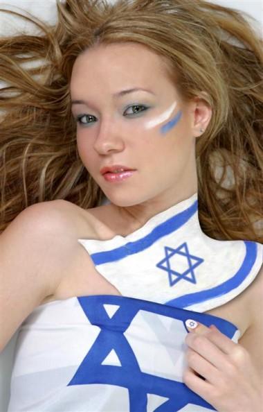 Jew Babe Porn 89