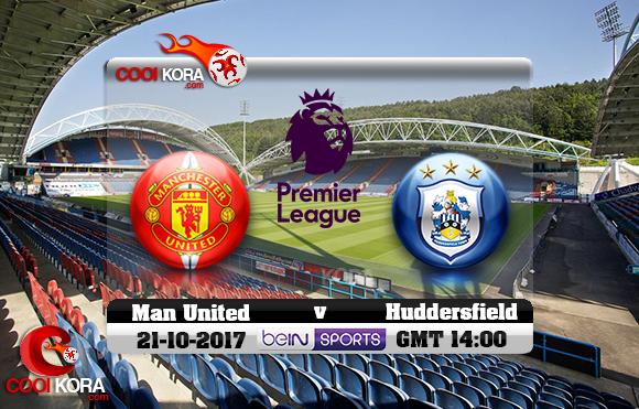 مشاهدة مباراة هيديرسفيلد تاون ومانشستر يونايتد اليوم 21-10-2017 في الدوري الإنجليزي
