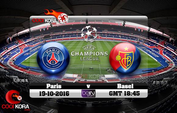 مشاهدة مباراة باريس سان جيرمان وبازل اليوم 19-10-2016 في دوري أبطال أوروبا