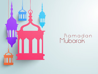 يطاقات فانوس رمضان 2018