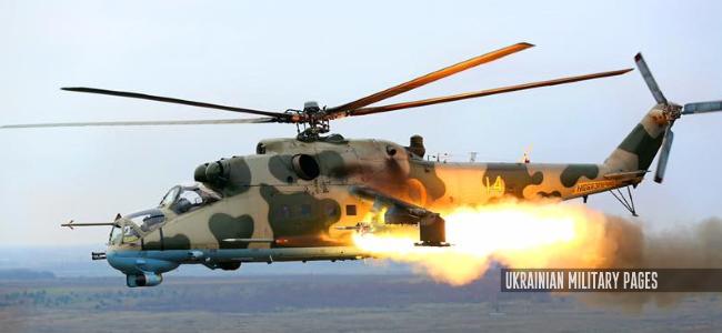 Ми-24 пуск НАР С-80