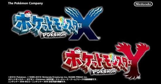 《神奇寶貝 Pokémon X/Y》遊戲封面神獸英文名字已公佈 ~ 遊戲情報網 GameNews - 事前登錄情報