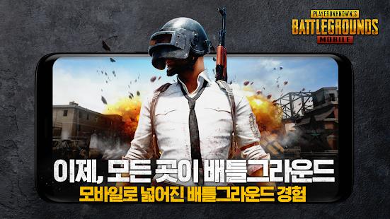 تحميل لعبة ببجي الكورية برابط مباشر