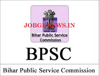 http://www.jobgknews.in/2017/09/bpsc-recruitment-2017-for-lecturers.html