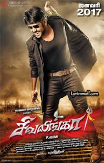 Rangu Rakkara Song Lyrics | Sivalinga Tamil Movie Songs Lyrics