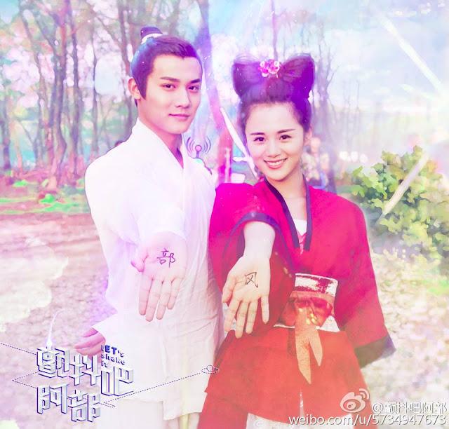 Let's Shake it Zheng Ye Cheng An Yue Xi