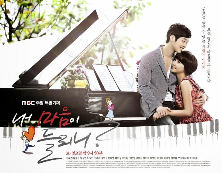 Eunjung and jang woo really dating simulator