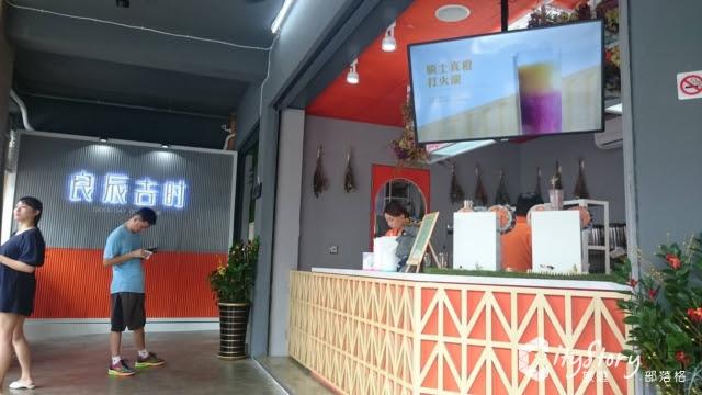 良辰吉時飲茶專賣店台中健行店