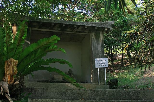 前田部落拝所の森の写真