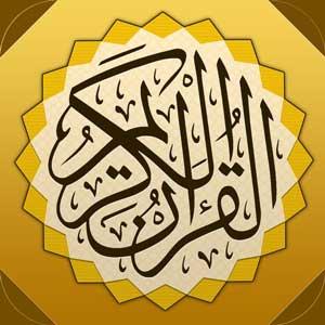 المصحف الذهبي Golden Quran Apk