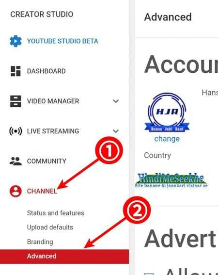 youtube-channel-advance