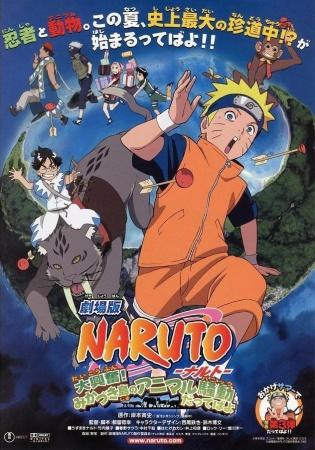 Naruto Movie 3: Dai Koufun! Mikazuki Jima no Animaru Panikku Dattebayo! BD