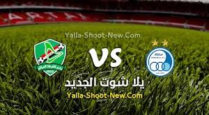 نتيجة مباراة استقلال طهران والشرطة  اليوم بتاريخ 20-09-2020 في دوري أبطال آسيا