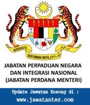 Jawatan Kosong JPNIN (Jabatan Perpaduan Negara dan Integrasi Nasional)