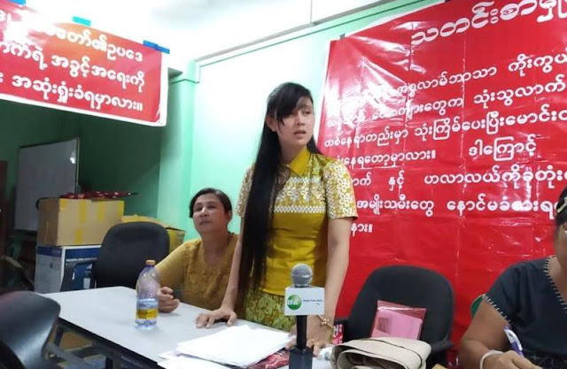 ဝင္းနႏၵာ၊ ထိုက္နႏၵာဝင္း (Myanmar Now) ● တထိုင္တည္း စကားသံုးခြန္းျဖင့္ကြာရွင္းျခင္းႏွင့္ မြတ္စလင္အမ်ဳိးသမီးတို႔၏ နစ္နာခ်က္