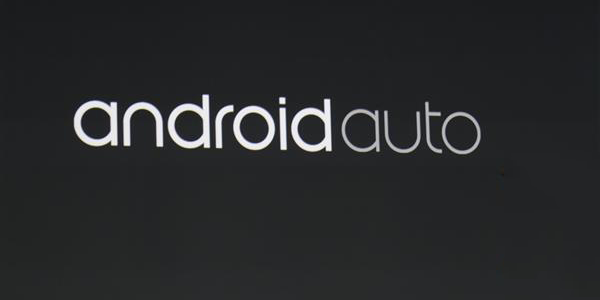 Android Auto officially announced - Allows connecting your Android device to car's dashboard