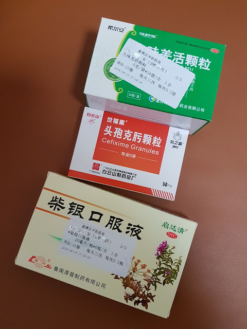 【旅游贴士】在中国广州挂急诊| 文末分享旅游保险的重要性
