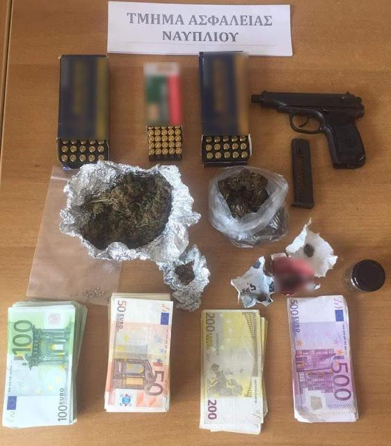 Σύλληψη 53χρονου στο Ναύπλιο με την βοήθεια αστυνομικού σκύλου - Κατασχέθηκαν όπλα και ναρκωτικά