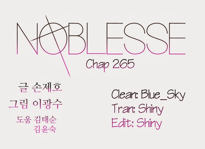 Noblesse Chap 265 . Next Chap Chap 266
