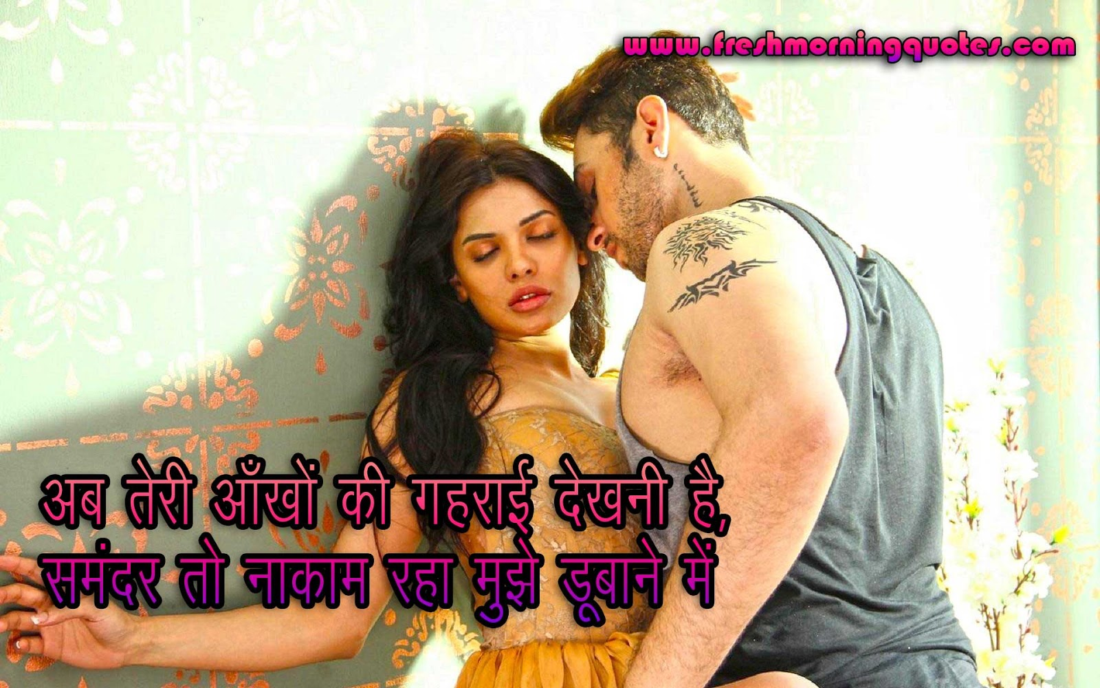 Latest Love Whatsapp Status Images Pictures HD Download