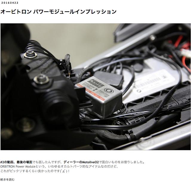 http://climaxers.blogspot.jp/2016/04/blog-post_22.html