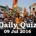 Daily Current Affairs Quiz - 09 Jul 2016