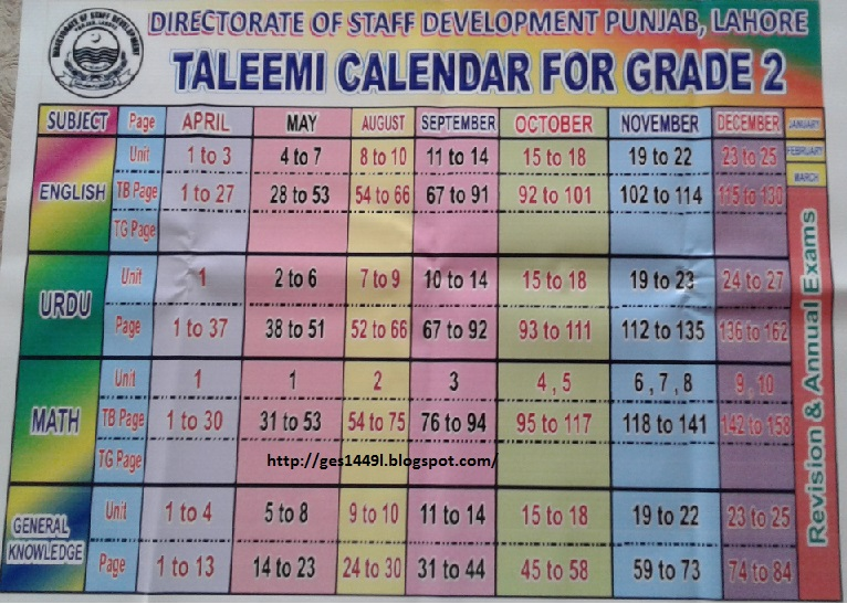 ♥ MAK ♥ ♥ Taleemi Calendar for Class Two Session 2016-2017 ♥ - Calendar Class