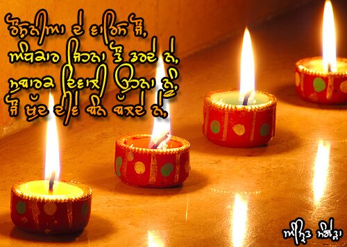 Happy-Diwali-Sms-Messages-Wishes-Images-in-Punjabi