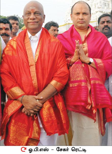 ராம மோகன ராவின் ராஜ்யங்கள்!