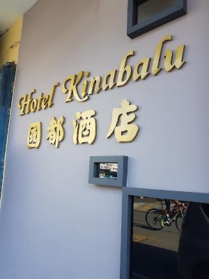 Hotel Kinabalu