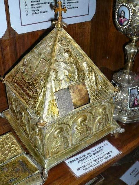 Η κάρα του Αποστόλου Φιλίππου στην Κύπρο. http://leipsanothiki.blogspot.be/